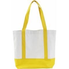 Nakupovalna - plažna torba z dolgimi ročaji in zapiranjem na gumb, rumena-bela 5575-06