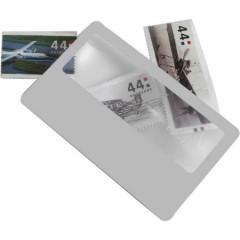Povečevalno steklo v velikosti kreditne kartice, transparent 7705-02